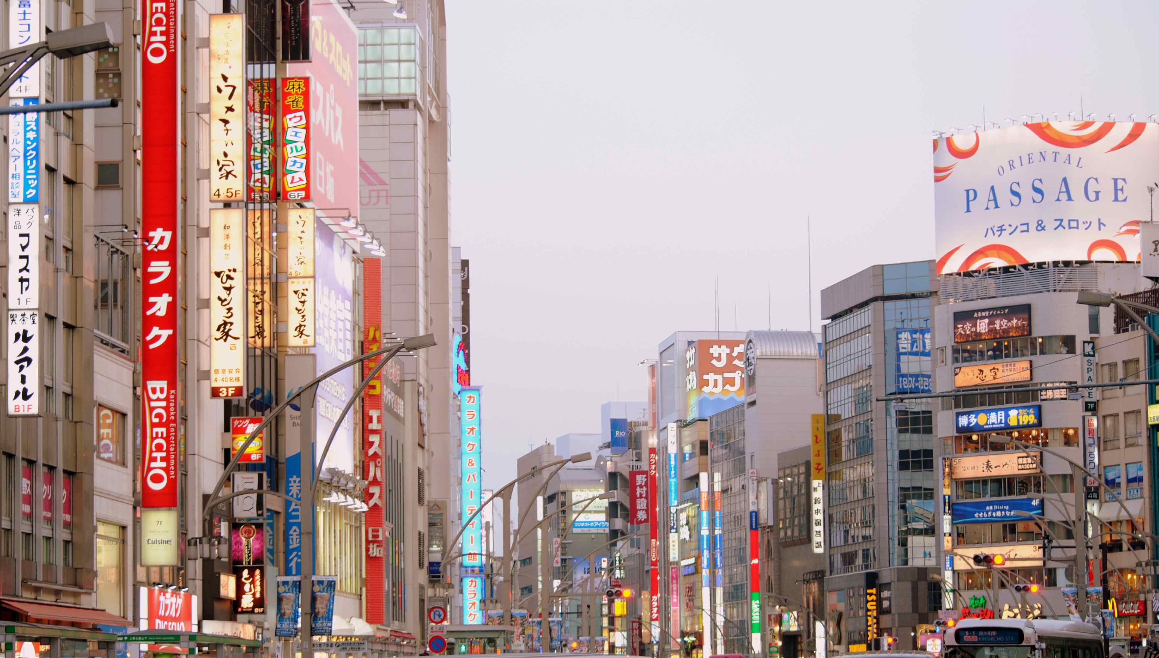 Calle principal de Akihabara, barrio de la electrónica y el Manga. Japón, 2014.