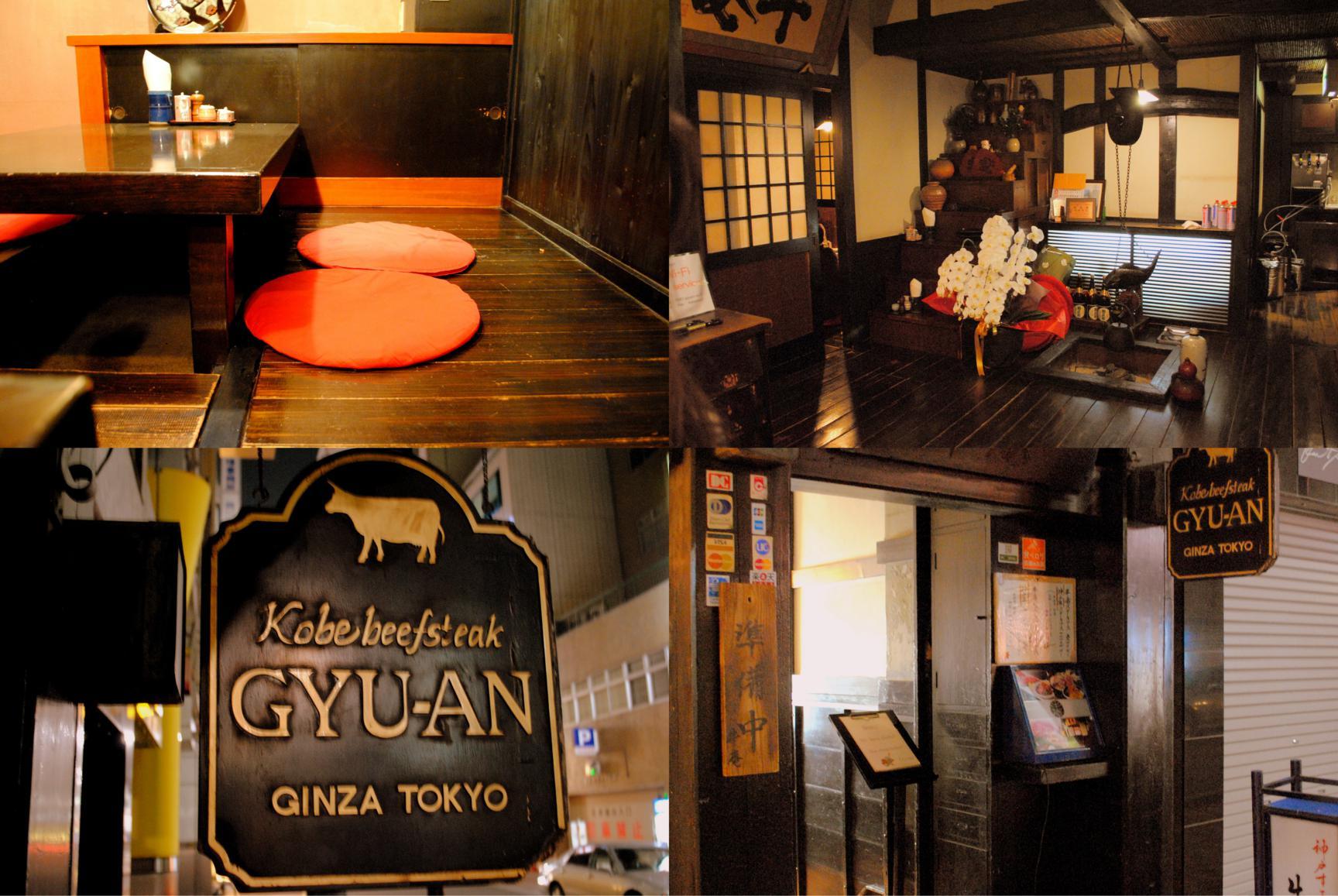 gyun_an_3