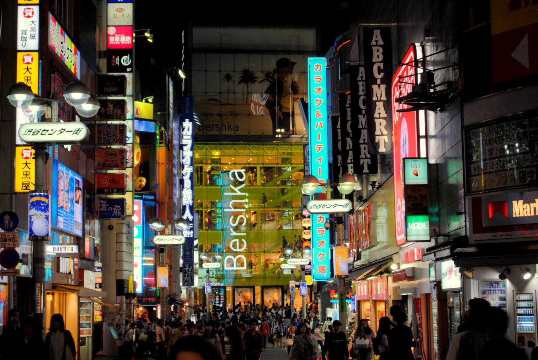 shibuya_tiendas_2
