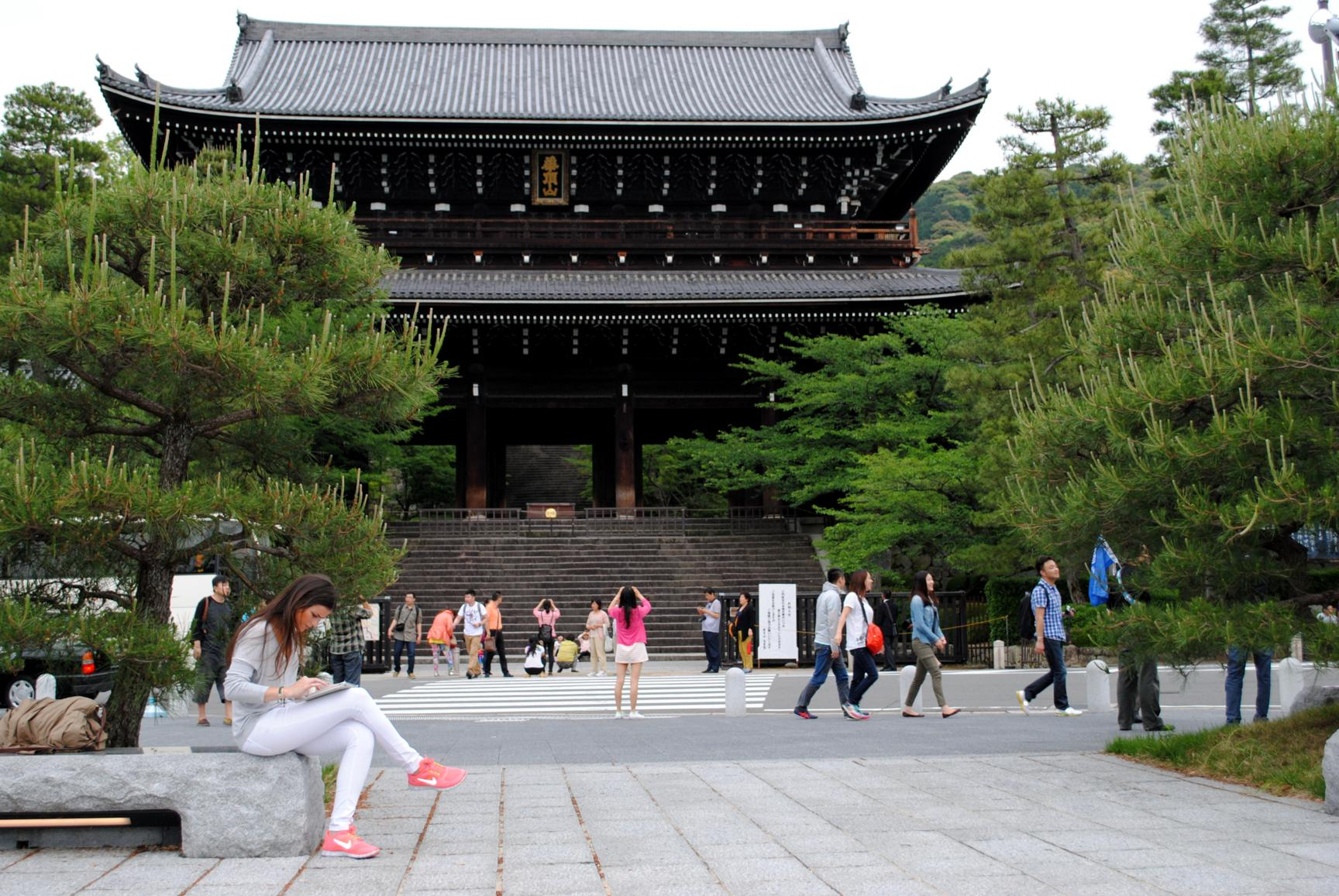 chion-in-2