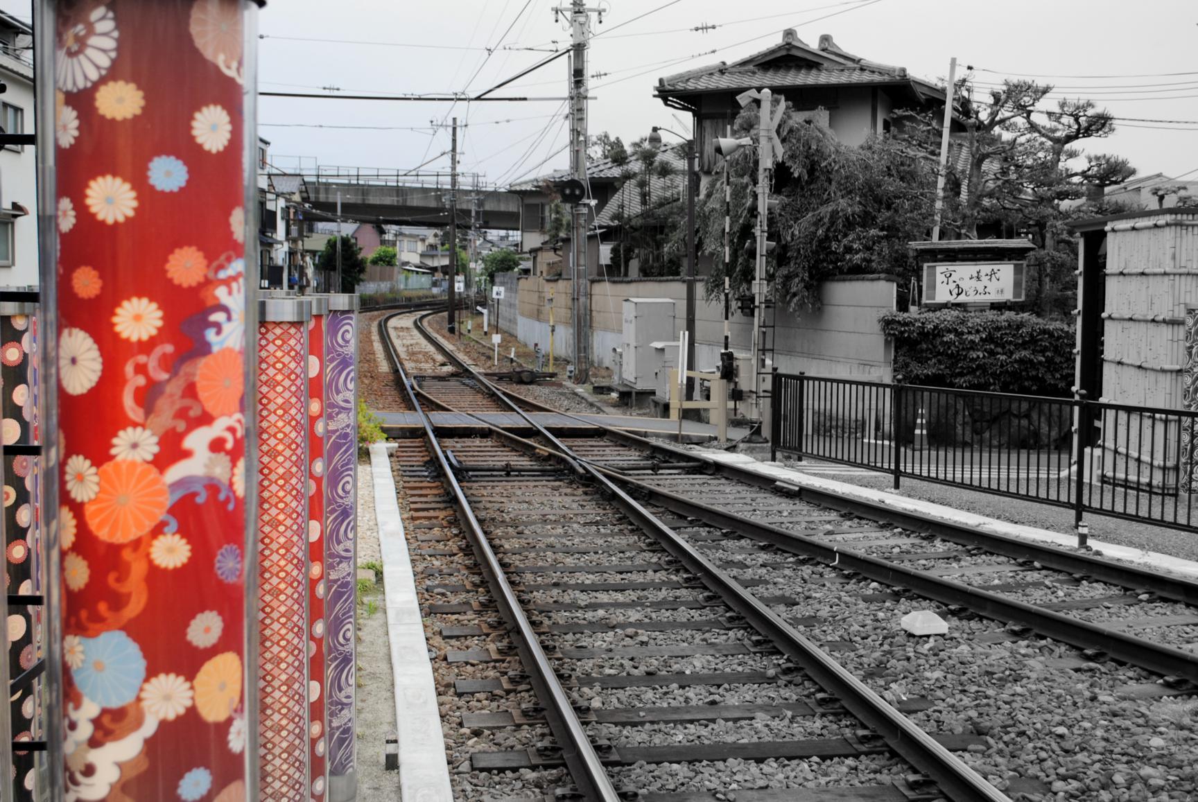 estacion-arashiyama-1
