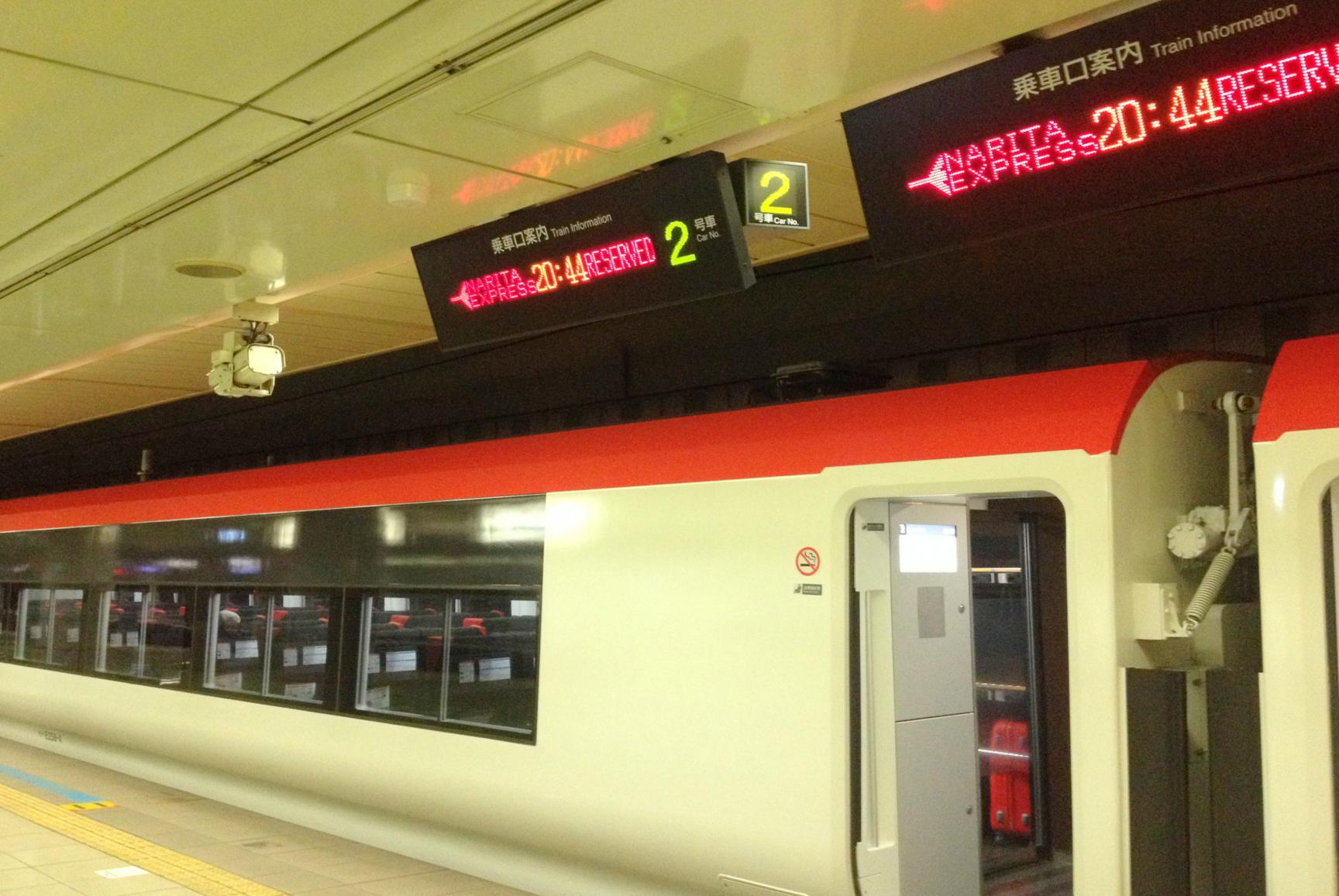 narita-express-tren