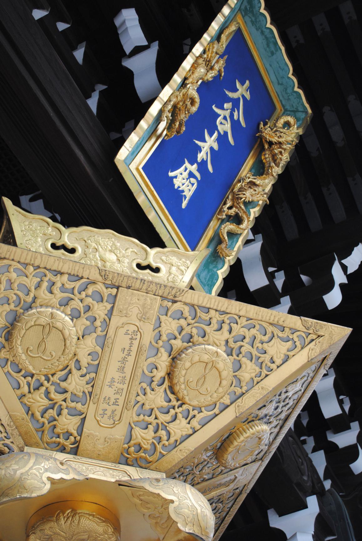 templo-kyoto-2