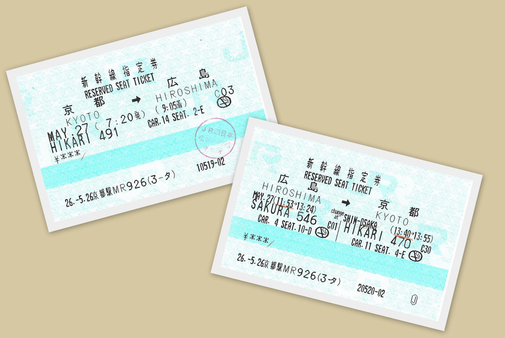 tren-kyoto-hiroshima-kyoto