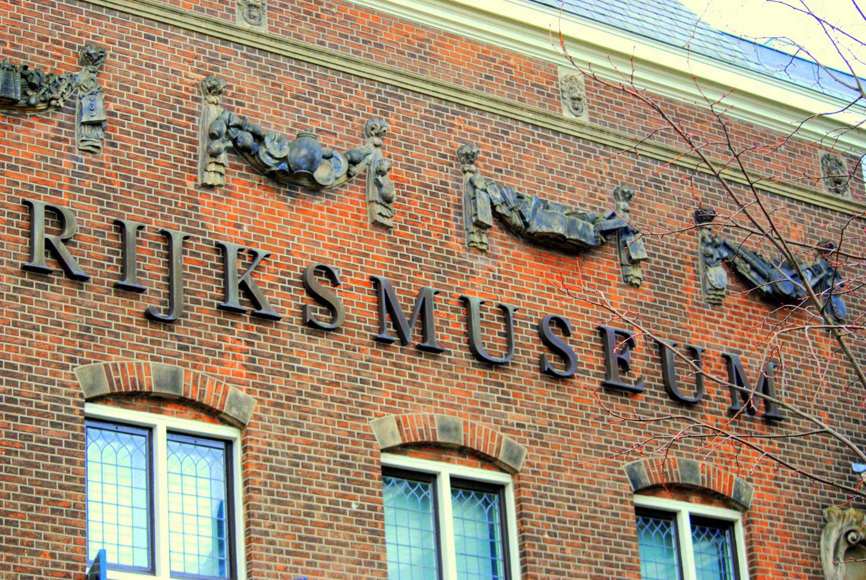 que-ver-amsterdam-rijksmuseum-1