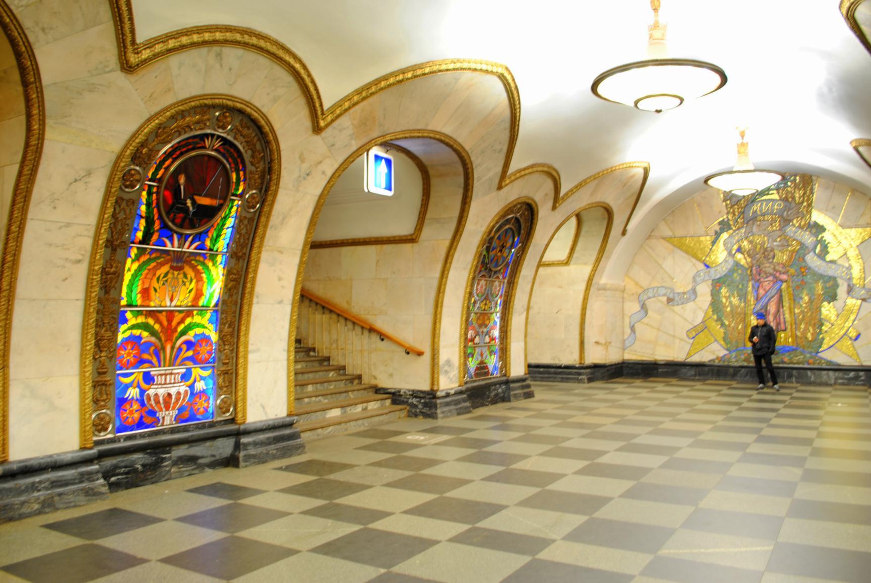 metro-moscu-novoslobodskaya