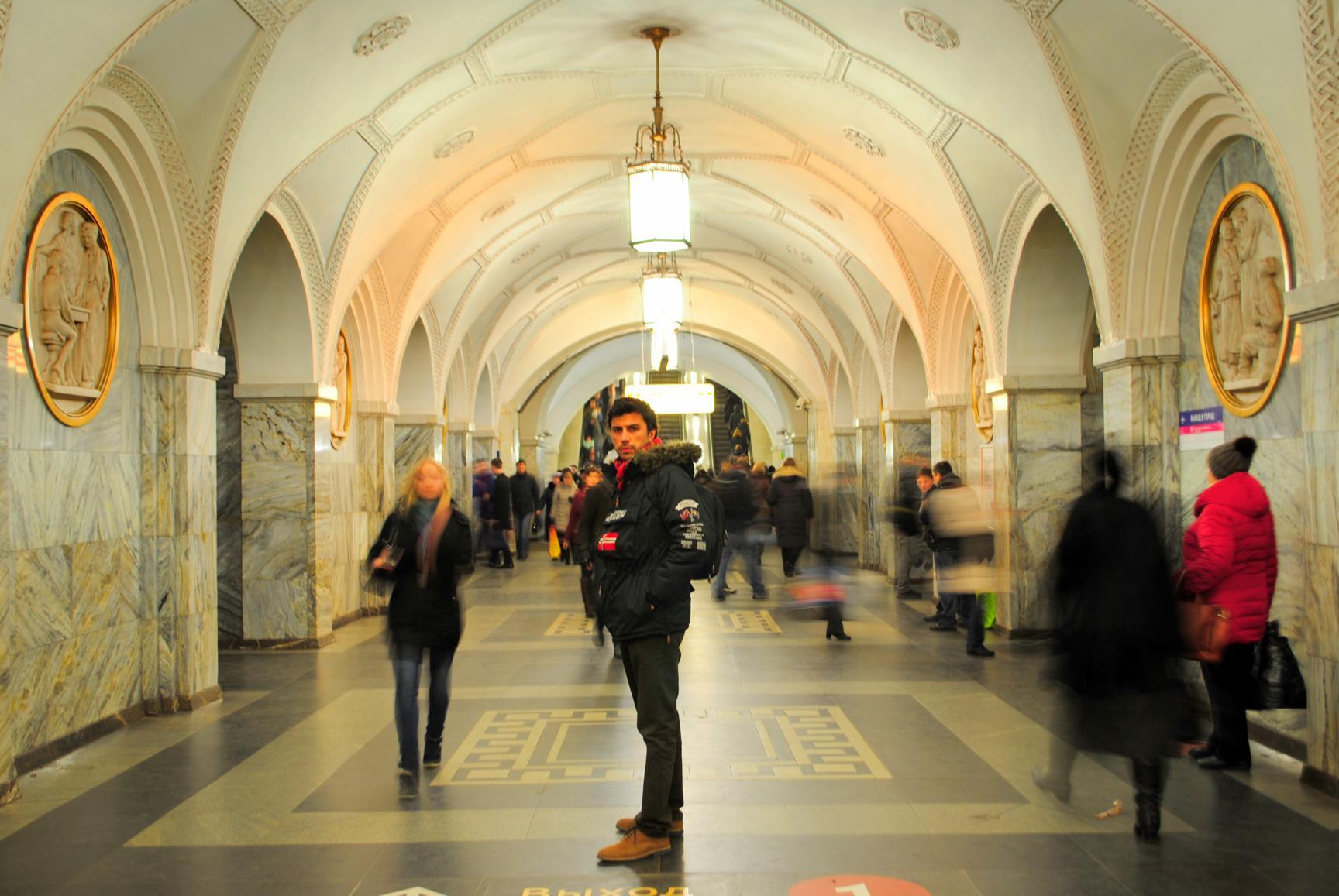 metro-moscu-park-kultury