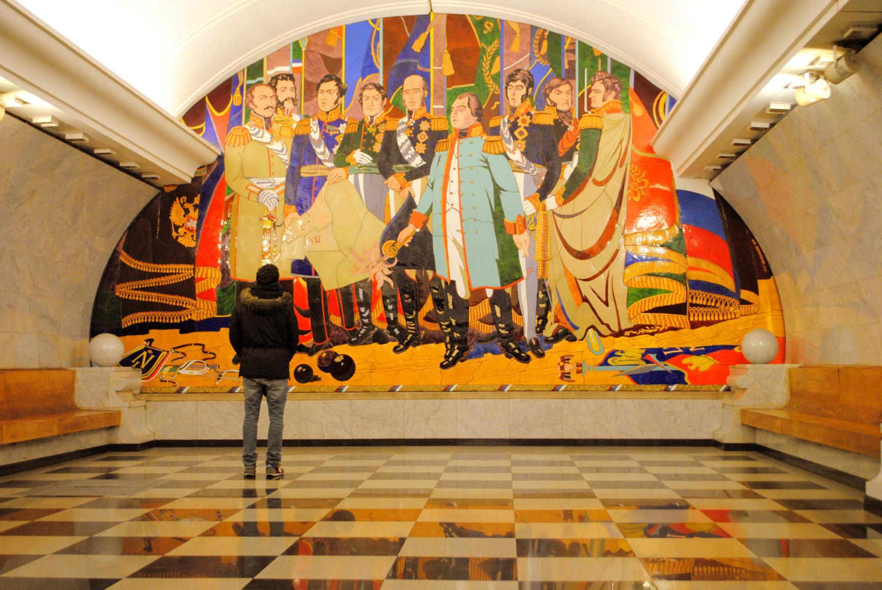metro-moscu-park-pobedy