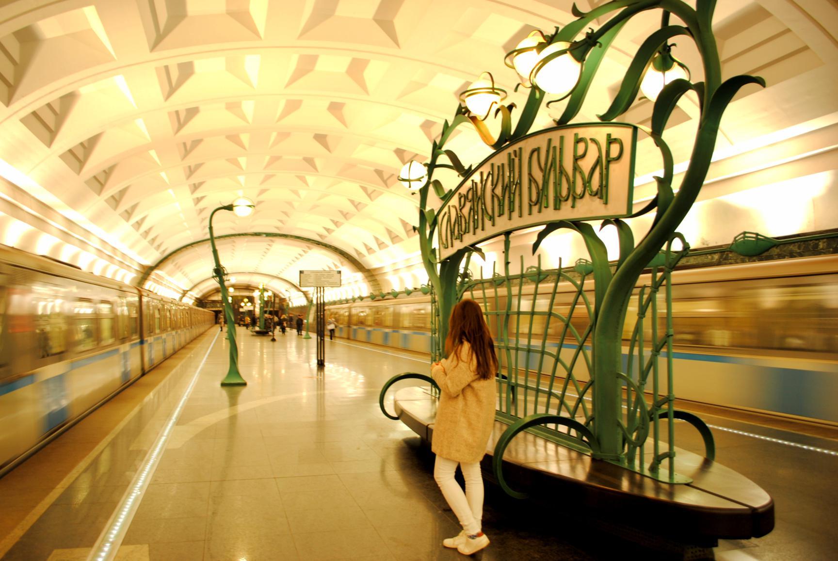 Estación de metro Slavyansky Bulvar. Moscú 2015.