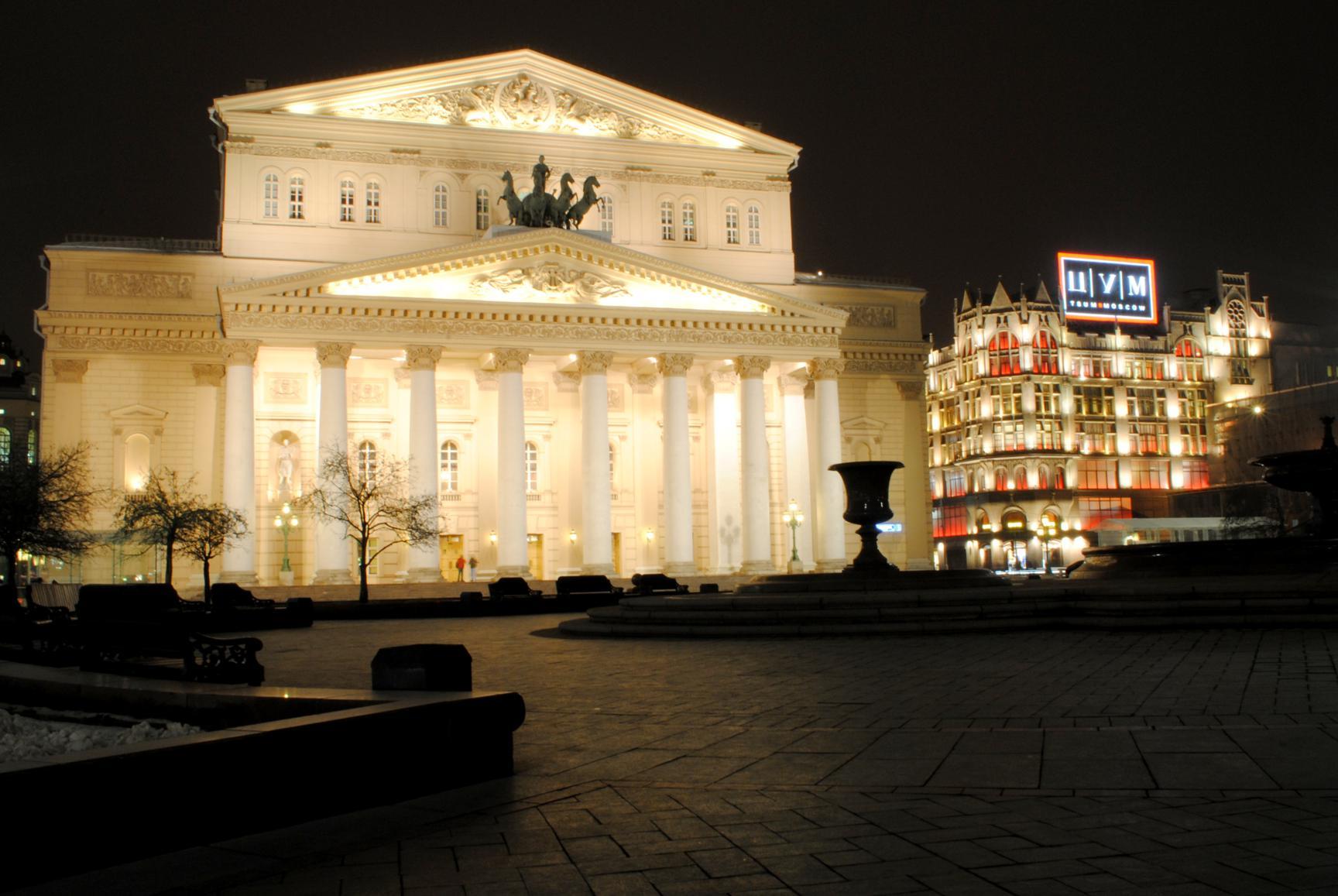 que-ver-moscu-teatro-bolshoi
