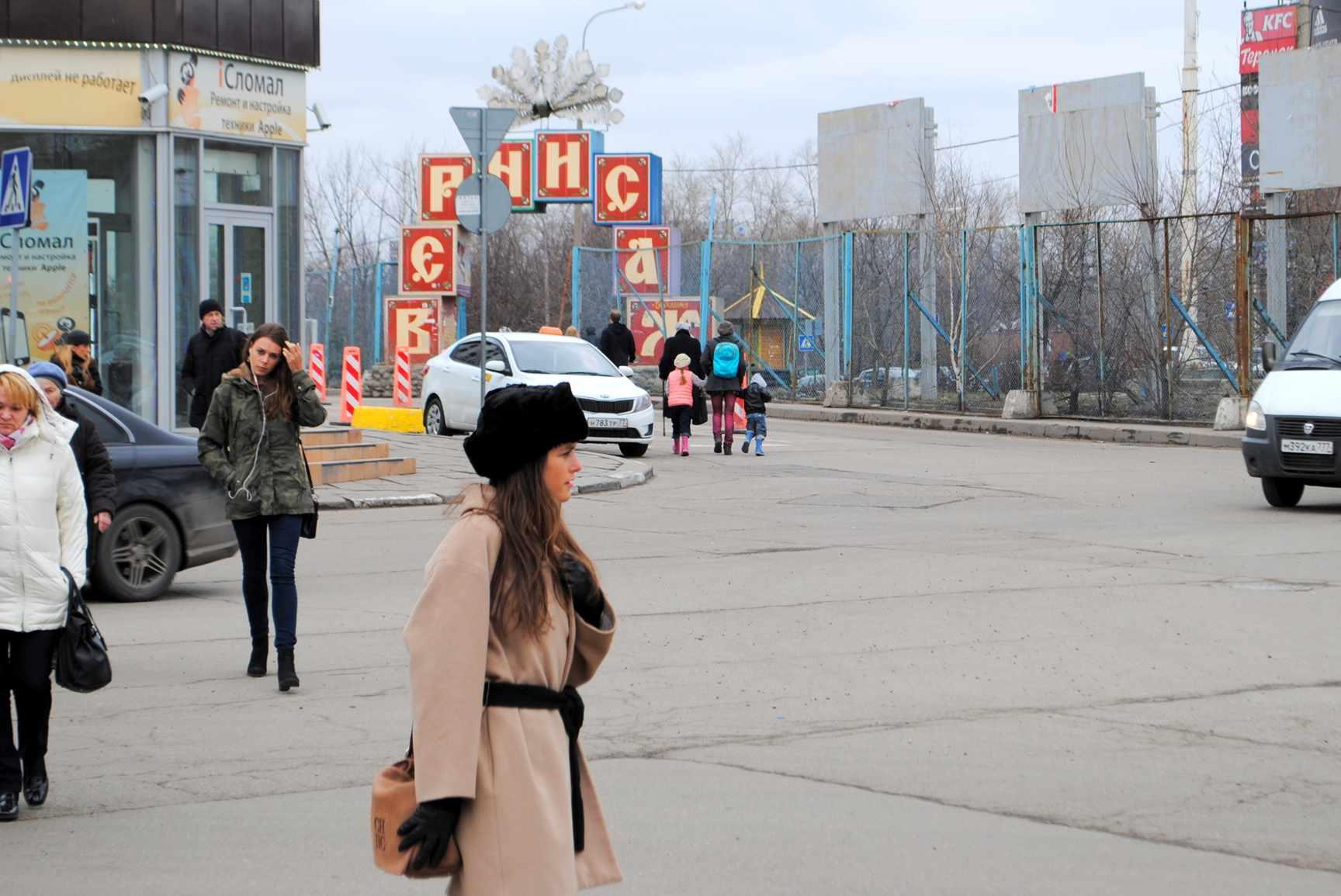 mercado-izmailovo-metro