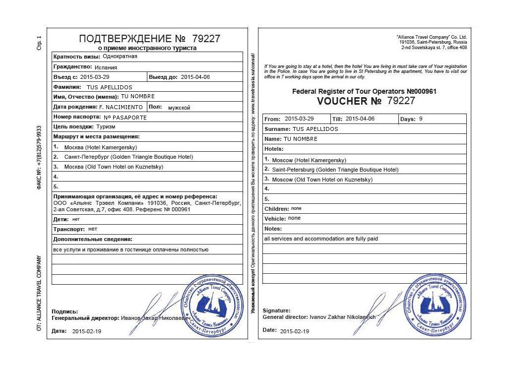 visa support rusia
