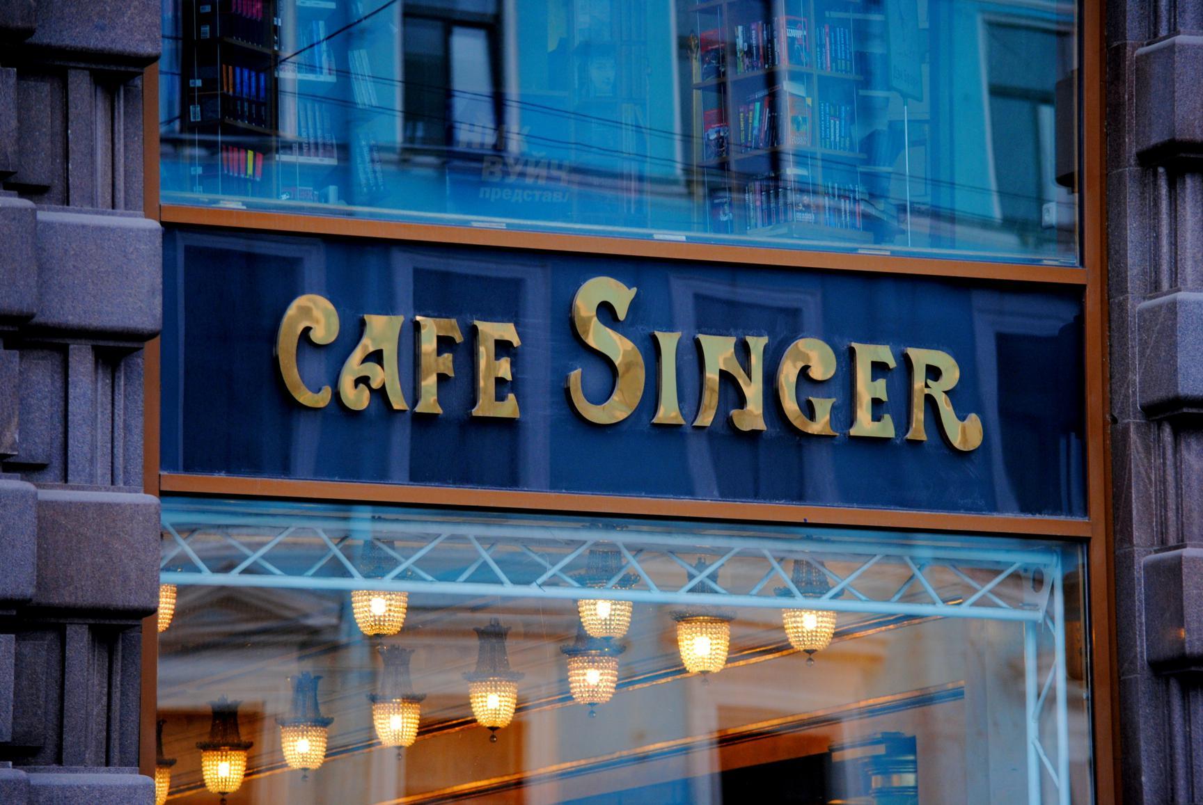 cafe-singer-san-petersburgo