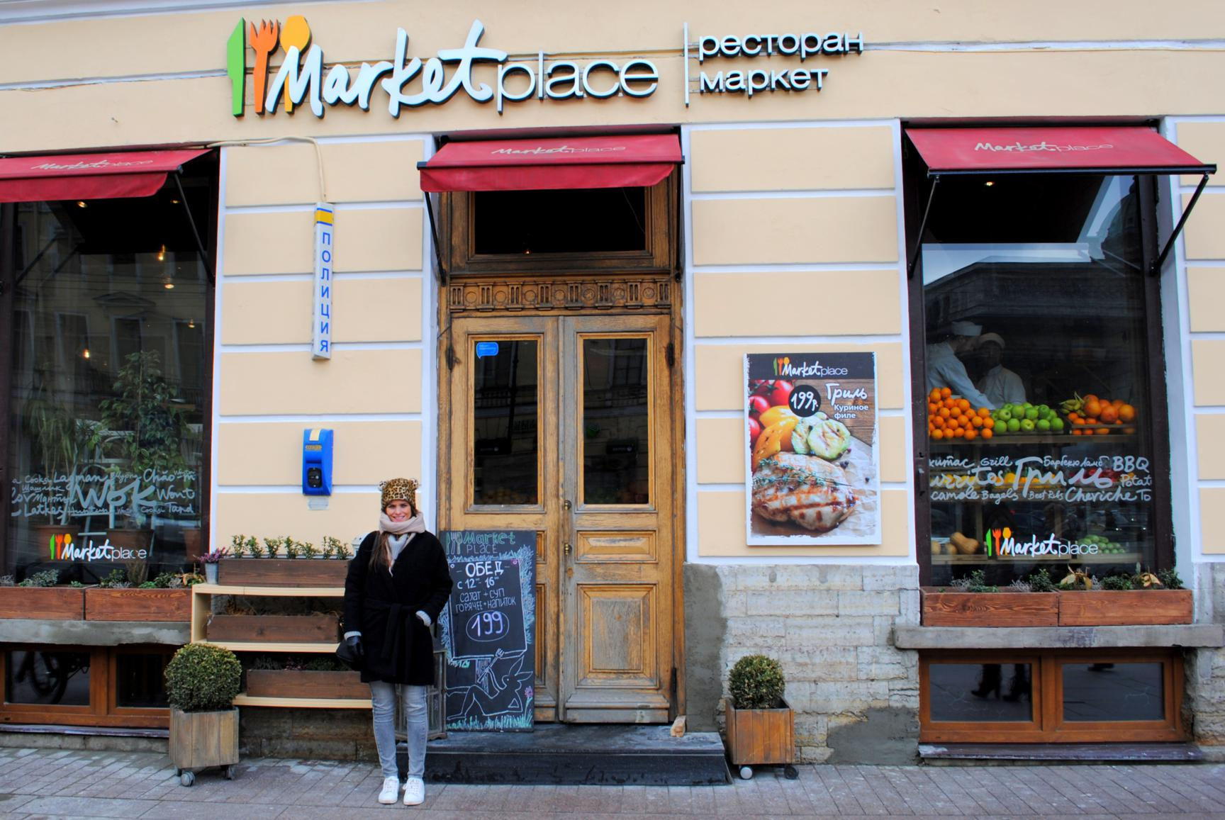 donde-comer-petersburgo-marketplace