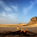 Descubre la Belleza Natural de Argelia